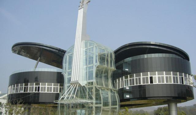 Il violino che casa omaggio dalla cina mondo for Creatore del piano casa