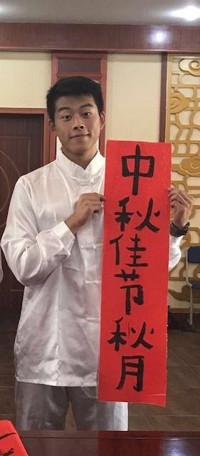 Hua Xin Liao intercultura