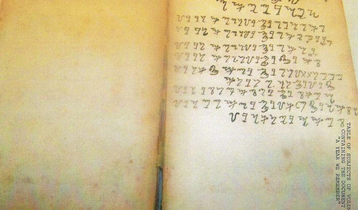 Una pagina di Cremona Document
